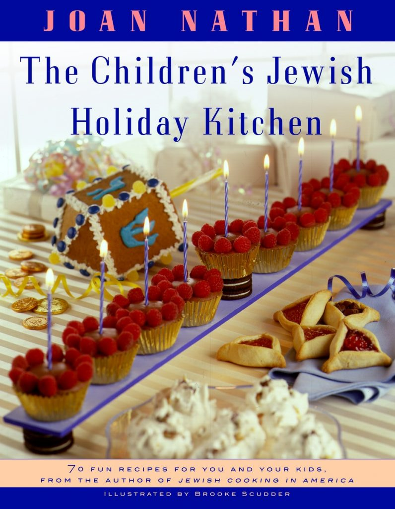 The Children\'s Jewish Holiday Kitchen – Joan Nathan